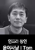 멤버이미지07_윤이사님