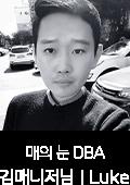 멤버이미지11_김매니저님