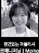 멤버이미지21_권매니저님