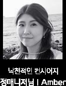 멤버이미지26_장매니저님