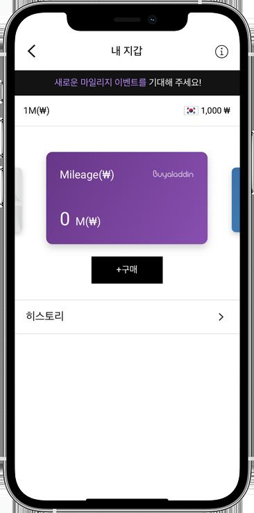 register mobile