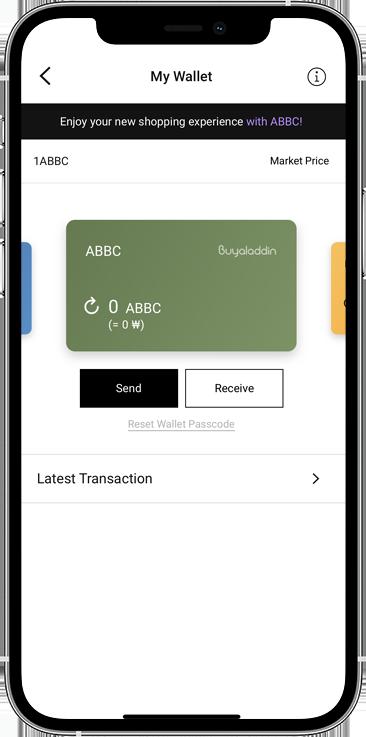addc mobile
